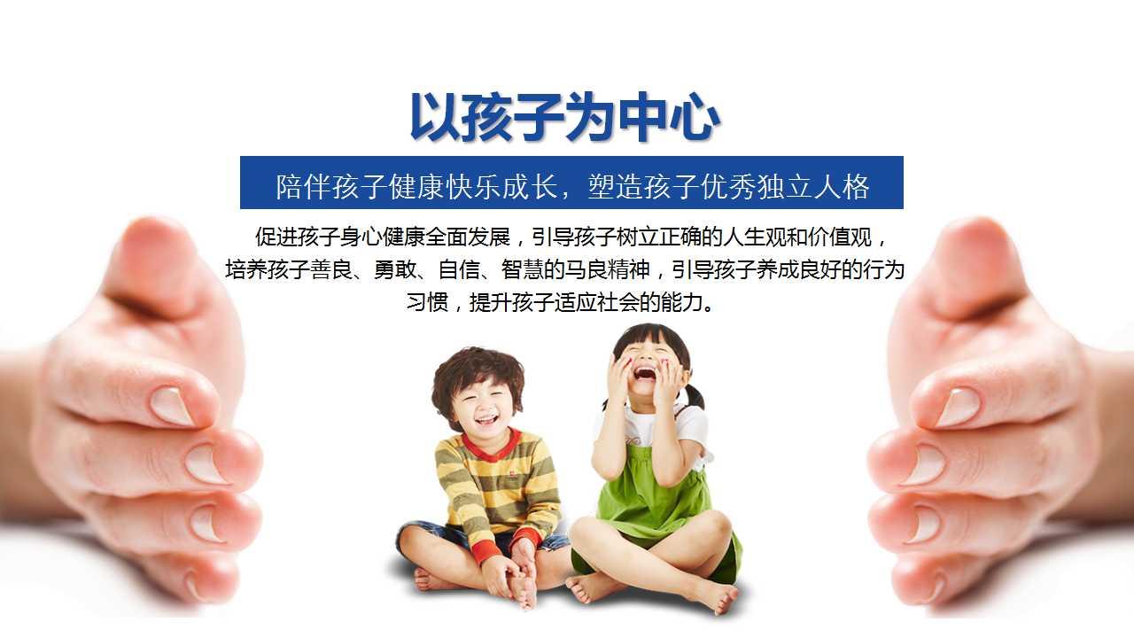 招商PPT - 最新1.jpg